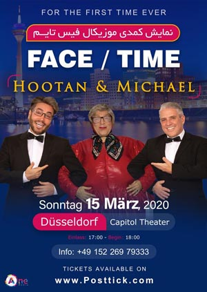 Face/Time Show with Hootan & Michael - 15.03.2020 - Capitol Theater - Düsseldorf