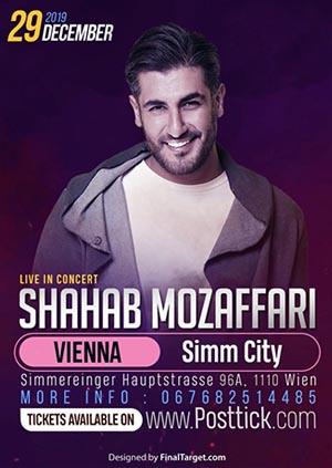 Shahab Mozaffari live on stage - 29.12.2019 - SIMM City - Wien - Österreich