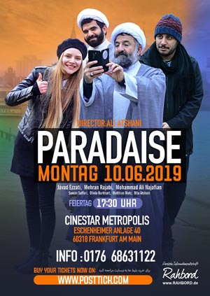 Paradaise Movie - 10.06.2019 - CineStar Metropolis - Frankfurt am Main