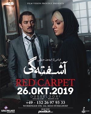 Ashoftegi  Movie 26.10.2019 - UFA Palast - Düsseldorf - 17:30 Uhr