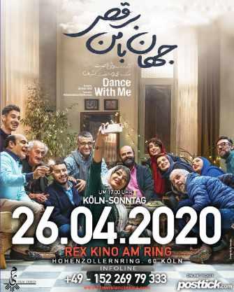 Jahan, Ba Man Beraghs - 26.04.2020 - 05:00 PM - Rex am Ring - Kino 2 - Köln