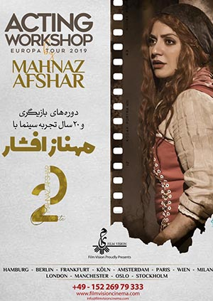 Mahnaz Afshar - Acting Workshop - European Tour 2019 - Köln, Frankfurt, Hamburg, London, Stockholm