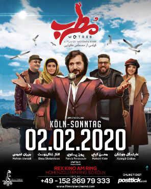 Motreb Movie - 02.02.2020 - 05:30 PM - Rex am Ring - Kino 3 - Köln