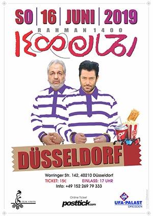 Rahman 1400 Movie - 16 06 2019 - UFA Palast - Düsseldorf - posttick com