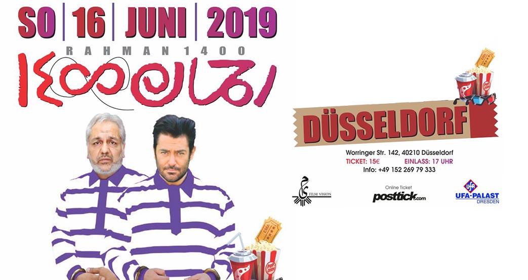 Rahman 1400 Movie - 16 06 2019 - UFA Palast - Düsseldorf