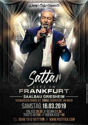 Sattar live on stage - 16.03.2019 - Saalbau Griesheim - Frankfurt